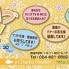 やいづTV 「smile先生の♡チャンネル」