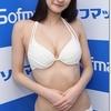 泉美桜【B87 Eカップの水着画像】(2)