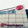 【新型コロナウイルス】立川市・商業施設の営業時間の変更と休業
