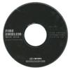 ファイアーエムブレム・烈火の剣のサウンドトラックの中で どのCDが最もレアなのか?