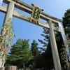 京都「北野天満宮」泣き相撲