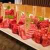 焼肉 六本木 みやび(YUMAP-0108)