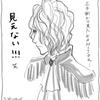 7/20 KAMIJO Birthday LIVE レポ!