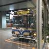 路線バス乗車記第51回 51系統 上大岡駅前→吉原→日野橋→みやのくぼ→野庭中央公園