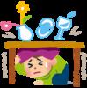 toogee's blog【地震】