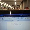 【旅先からの投稿】福岡空港からの更新です!