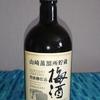 山崎蒸留所貯蔵 焙煎樽仕込み梅酒