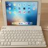 外出先でタイピングしたい方必見【iPadに合うワイヤレスキーボードBookey Plus】