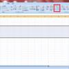 【Excel】グループ化で簡単に表示非表示切り替え