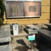 石切の喫煙所