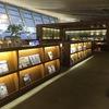 【プライオリティ・パスラウンジ利用 #4】韓国ソウルインチョン空港 ASIANA BUSINESS LOUNGE