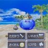 【ドラクエ5DS版攻略その15】船に乗って新しい世界へ。スライム系ばかりの島を発見!メタルスライム狙います(^^♪