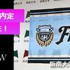 【アーカイブ】Athlete Interview「一歩ずつステップアップしていきたい」 サッカー部 可児 壮隆選手 | 阪南大学