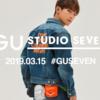 """【3月15日(金)発売】""""GU × STUDIO SEVEN コラボコレクション"""""""