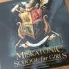 ミスカトニック女学院