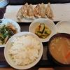 金山町 米の娘家(こめのこや) かねやま餃子定食をご紹介!🍖