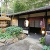 伊豆の旅館南楽はぼーっとするには最高のロケーションでした!伊豆旅行中編です。