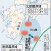日向灘の周期地震警戒を M7.1級、30~40年周期で発生 「ここ数十年で最も危険性高い」専門家が警鐘