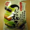 亀田製菓のつんと和さび