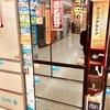 最新冷蔵庫を衝動買いしかかる!?買い替えは計画的に!