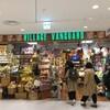 シンプソンズグッズが買える店:東京ヴィレッジヴァンガード立川ルミネ店