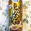 【食レポ】仰天缶スープーーふかひれスープ!!!