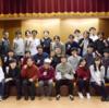 開発合宿2019 in 鬼怒川