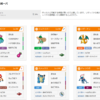 【SM全国ダブル】御三家統一誓いパ+近況報告