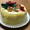 2017年のクリスマスケーキ(グルテンフリー)
