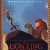 大人になってもおもしろい✨『ライオン・キング』-ジェムのお気に入り映画