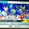 ニンテンドーeショップ更新!年末セールいよいよ開始!SIMPLEも安い!WiiUでSFレースゲー!3DSでテヨン新作!