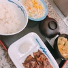 松屋のカルビ焼き定食が100円引き♪♪