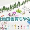 Vtuber紹介01 ヴァーチャル女子高生ゲームライター兼業YouTuberおじさん 男鹿梨衣子