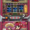 【[777Real]吉宗】最新情報で攻略して遊びまくろう!【iOS・Android・リリース・攻略・リセマラ】新作の無料スマホゲームアプリが配信開始!