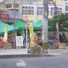 [20/02/12]出張カキ小屋「牡蠣奉行」@名護市営市場 カキフライ4個(持ち帰り) 390円 (随時更新) #LocalGuides