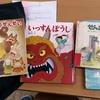 岸和田市立浜小学校の初回でした