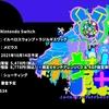 Switchで『イルベロスウォンプ&ラジルギスワッグ』10月14日発売決定!豪華限定版も!