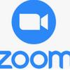 予備校DX化の恩恵を受けて合格を勝ち取ろう(ZOOM講義)