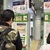 北海道新幹線・新函館北斗駅、在来線への乗り換え
