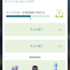🚶♂️ポケ活日誌#14