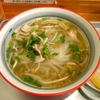 【今週のラーメン1088】 HIDARIMAKI (東京・三鷹) 鶏肉フォー
