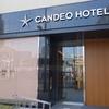 屋上露天の大浴場がついているカンデオホテルズ松山は大街道のど真ん中にあって便利