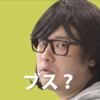 【岡崎体育新MV公開】おふざけ無しのメッセージソング「式」MV公開 目標の10万枚なるか!?