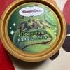 ハーゲンダッツ Decorations 抹茶チョコレートクッキー だよ