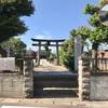牛島の村社女體神社(其の二)境内案内と富士塚