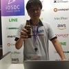 iOSDC Japan 2018 でLT登壇しました!