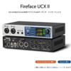【気になる!】RME Fireface UCX II