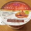 ギリシャヨーグルト キャラメル味