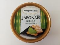 セブン限定「ハーゲンダッツ」抹茶パイが旨い、旨すぎる。余韻に浸って欲しいアイス。