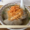 ラーメンリッキー「ネギチャーシュー麺」 チャーシューを食え!